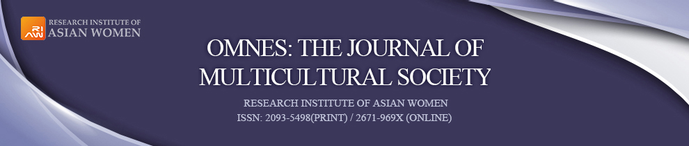 OMNES : The Journal of multicultural society